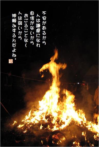 333_20122
