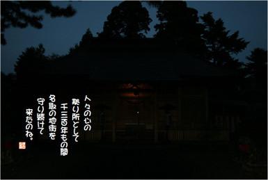 385_02