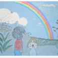 M011 虹
